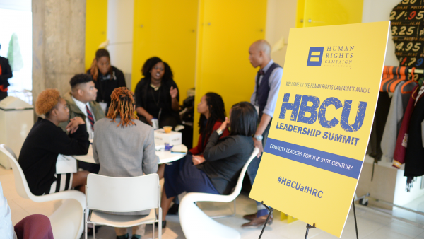 HRC Announces HBCU Advisory Council, Partnership with Penn Center for Minority Serving Institutions